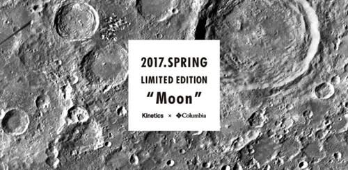 キネティクス × コロンビア 2017 SPRINGが近日展開!「MOON COLLECTION」パターンがテーマ! (kinetics Columbia 2017年 春)