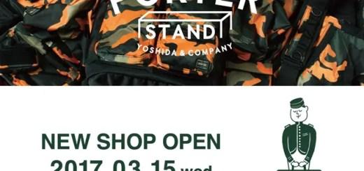 PORTER STAND TOKYO STATION オープンに伴いLOOPWHEELER KANGAROO CREW NECKが3/15発売! (ポーター スタンド トーキョー ステーション ループウィラー)