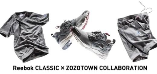 3/20発売!ZOZOTOWN × REEBOK FURYLITE 第2弾! (ゾゾタウン リーボック フューリーライト) [BS7563]
