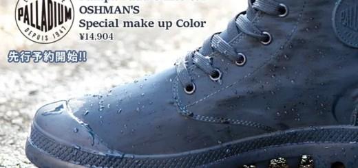 PALLADIUM PAMPA PUDDLE LITE WP OSHMAN'S別注カラーが5月下旬 (パラディウム パンパ パドル ライト ウォーター プルーフ オッシュマンズ)