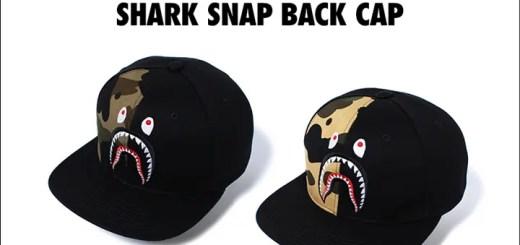 A BATHING APEから1ST CAMOとシャークモチーフで仕上げたスナップバックキャップ「1ST CAMO SHARK SNAP BACK CAP」が6/10発売 (ア ベイシング エイプ)