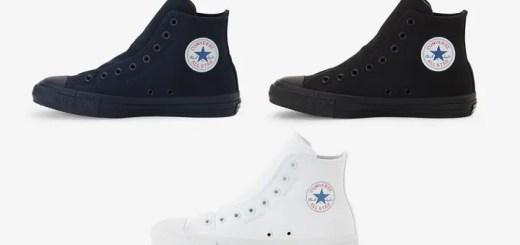 シューレースなしでイージー&スピーディーに脱ぎ履きできるスリップタイプ、CONVERSE ALL STAR SLIP M HIが6月下旬発売 (コンバース オールスター スリップ M HI)
