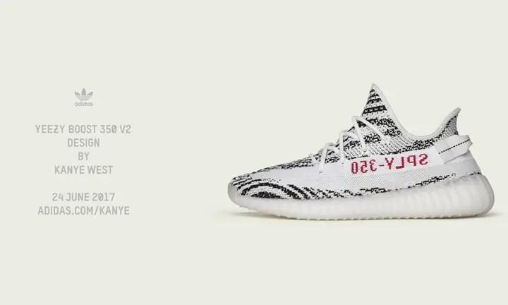 """【6/24再発売確定】アディダス オリジナルス イージー 350 ブースト V2 """"ゼブラ"""" (adidas Originals YEEZY 350 BOOST V2 """"Zebra"""") [CP9654]"""