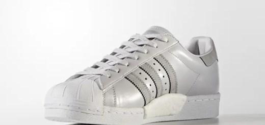 "adidas Originals SUPERSTAR BOOST ""Grey"" (アディダス オリジナルス スーパースター ブースト ""グレー"") [BZ0206]"