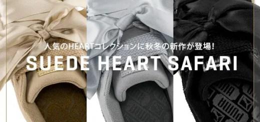 PUMA HEART 秋冬新作 サファリ 3カラーが7/18発売 (プーマ ハート) [364083-01,02,03]