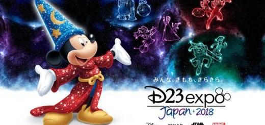 2018年2月10日から開催!究極のディズニーファンイベント「D23 Expo Japan 2018」!テーマ、ショー&プレゼンテーションを公開!