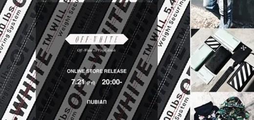"OFF-WHITE C/O VIRGIL ABLOH 2017 F/W ""INDUSTRIAL BELT""の新カラー""BLACK/WHITE""の2色やウォレットが7/21 20:00~NUBIANにて発売 (オフホワイト)"