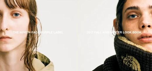 ザ・ノースフェイス パープル レーベル 2017年 秋冬ルックブックが発表! (THE NORTH FACE PURPLE LABEL 2017 FALL/WINTER LOOK BOOK)