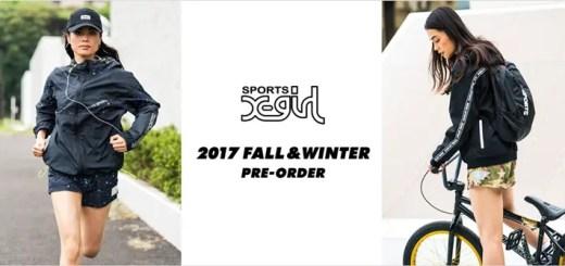 X-girl Sports 2017 FALL/WINTER COLLECTIONの予約がスタート! (エックスガール スポーツ 2017年 秋冬モデル)