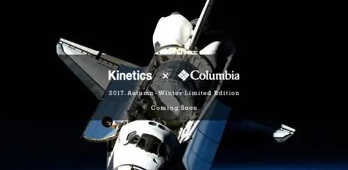 キネティクス × コロンビア 2017 AUTUMN/WINTERが近日展開! (kinetics Columbia 2017年 秋冬)