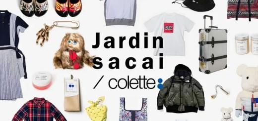 パリ coletteにてsacaiとの多ブランドコラボ ポップアップショップが9/30まで展開 (サカイ コレット)