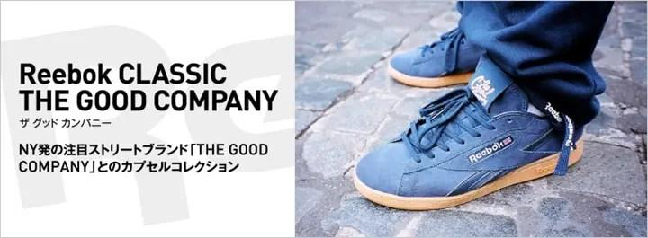 NY発の注目ストリートブランド「The Good Company」× REEBOKとのカプセルコレクションが発売 (グッド カンパニー リーボック)