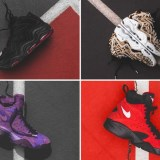 NIKE × KITH × Scottie Pippen 4モデルが発表 (ナイキ キース スコッティ・ピッペン)