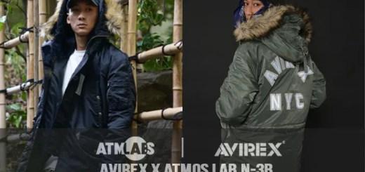 ATMOSLAB限定!「AVIREX-アビレックス」とのコラボ「N-3B」が11/3発売 (アトモスラボ)