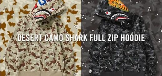 A BATHING APEからオリジナルカモ柄のDESERT CAMOのシャークフルジップフーディー「DESERT CAMO SHARK FULL ZIP HOODIE」が10/21発売! (ア ベイシング エイプ)