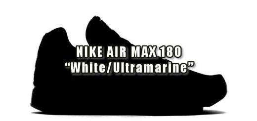 """2018年2月2日発売予定!ナイキエアマックス 180 """"ホワイト/ウルトラマリン"""" (NIKE AIR MAX 180 """"White/Ultramarine"""")"""