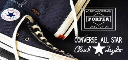 CONVERSE ALL STAR 100 × PORTER コラボが11/11から発売 (コンバース オールスター ポーター)