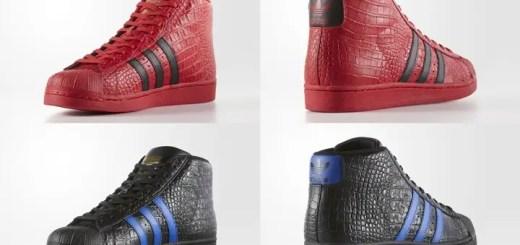 "adidas Originals PRO MODEL ""Scarlet/Royal Blue"" (アディダス オリジナルス プロモデル ""スカーレット/ロイヤル ブルー"") [CQ0873,0874]"
