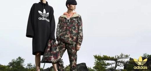 11/15発売!総柄カモフラやロゴテキストを落とし込んだPharrell Williams x adidas Originals Hu Hiking (ファレル・ウィリアムス アディダス オリジナルス ヒューマン ハイキング)