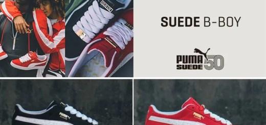 PUMA SUEDE 50周年を記念したB-BOY仕様のSUEDEが11/16から発売 (プーマ スエード ビーボーイ) [365362-01,02,03]