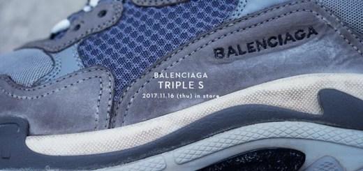 """BALENCIAGA Triple-s 3カラーがA+Sにて11/16から発売 (バレンシアガ トリプル ソール """"ブラック/グレー/ホワイト"""")"""