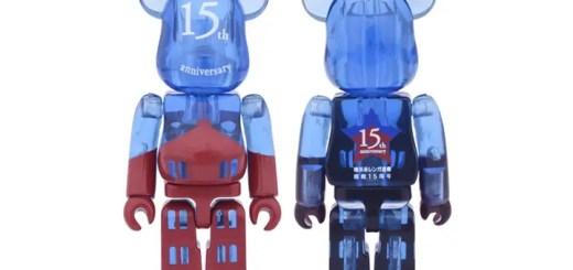 横浜赤レンガ倉庫の15周年を記念したBE@RBRICKが11/24発売 (ベアブリック)