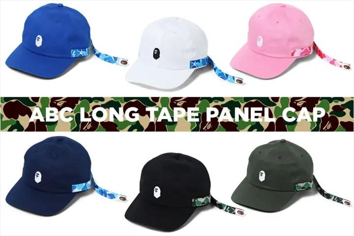 A BATHING APEからAPE HEADを刺繍したパネルキャップに、長めに作られたABCカモ柄のテープを施した「ABC LONG TAPE PANEL CAP」が12/16発売 (ア ベイシング エイプ)