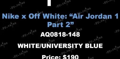 """2018年展開予定!OFF-WHITE c/o VIRGIL ABLOH × NIKE AIR JORDAN 1 RETRO HIGH OG Part 2 """"White/Universitty Blue"""" (オフホワイト ナイキ エア ジョーダン 1 レトロ ハイ OG パート 2 """"ホワイト/ユニバーシティー ブルー"""") [AQ0818-148]"""