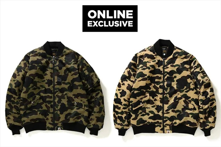 A BATHING APE ONLINE EXCLUSIVE 新作が2018/1/1からリリース (ア ベイシング エイプ オンライン 限定)
