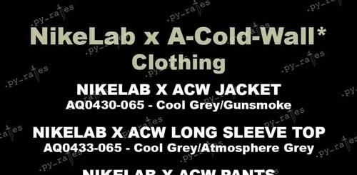 【リーク】2018年10月発売予定!A-COLD-WALL × NIKELAB アパレルコレクションが展開 (ア コールド ウォール ナイキラボ) [AQ0403,AQ0433-065,AQ0435-092]