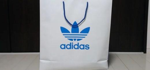 【ネタバレ注意】アディダス オリジナルスの2018年 福袋の中身 (adidas Originals)