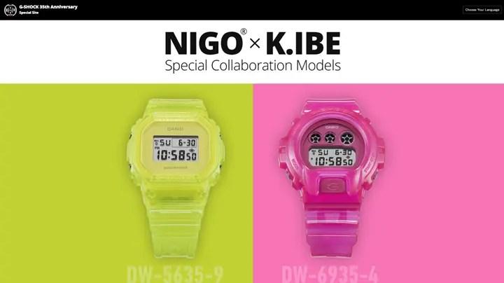 各35個限定!G-SHOCK累計出荷1億本/生誕35周年記念!NIGO × K.IBE スペシャルコラボレーションモデルが2月1日から抽選 (Gショック ジーショック)