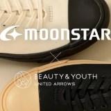 MOONSTAR × BEAUTY&YOUTH 別注 MILITARY スニーカーが2月下旬発売 (ムーンスター ビューティアンドユース)