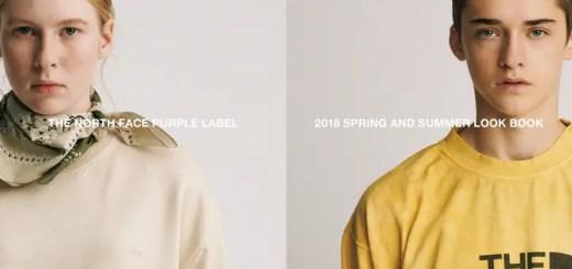 ザ・ノース・フェイス パープル レーベル 2018年 春夏ルックブックが発表 (THE NORTH FACE PURPLE LABEL 2018 SPRING/SUMMER LOOKBOOK)