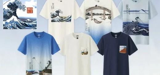 ユニクロから葛飾北斎の代表作「冨嶽三十六景」からブルーに焦点を当てたコレクションが発売 (UNIQLO)