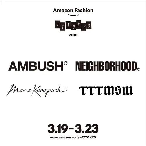 """Amazon Fashion """"AT TOKYO""""にてAMBUSH/mame/NEIGHBORHOOD/TTT_MSWの4ブランドが3/19から限定アイテムをリリース (アマゾン ファション """"アット トウキョウ"""" アンブッシュ マメ ネイバーフッド ティー)"""