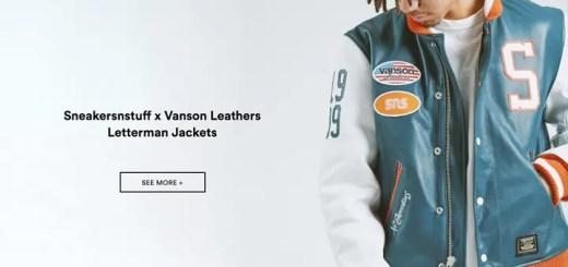 2/10発売!Sneakersnstuff × VANSON Leathers Letterman Jacket (スニーカーズンスタッフ バンソン レザー レターマン ジャケット)