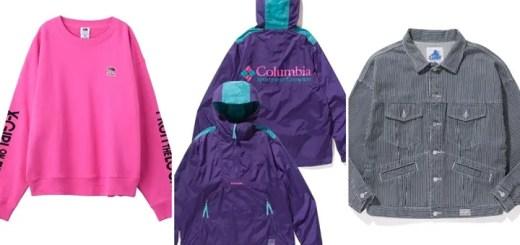 【Columbia/Fruit of The Loom コラボ】XLARGE/X-girl コラボ/レギュラーアイテムが2/16から発売! (エクストララージ エックスガール)