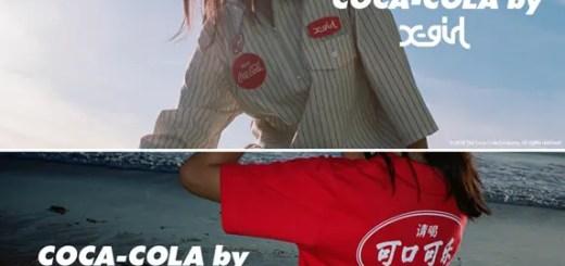 COCA-COLA by X-girlが再び!ワークシャツやTEE等のコレクションが3月下旬発売 (コカコーラ エックスガール)