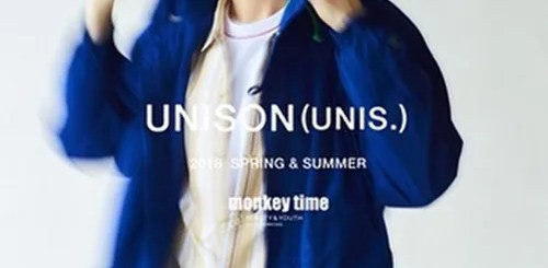 monkey time 2018 S/S Drop 2 (モンキータイム 2018年 春夏)