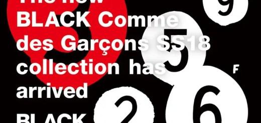 BLACK COMME des GARCONS 2018 SPRING/SUMMERが展開 (ブラック・コム デ ギャルソン 2018年 春夏モデル)