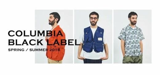 COLUMBIA BLACK LABEL 2018 SPRING/SUMMER COLLECTIONが展開 (コロンビア ブラック レーベル 2018年 春夏)