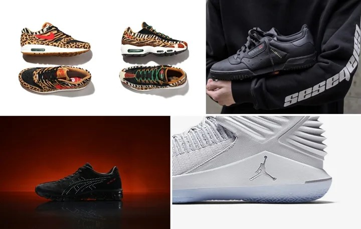 "【まとめ】3/17発売の厳選スニーカー!(atmos NIKE AIR MAX 1 / 95 DLX ""ANIMAL/BEAST PACK"")(adidas Originals YEEZY POWERPHASE ""Core Black"")(atmos × ASICS GEL-INST 360)(AIR JORDAN XXX2 LOW PF ""Pure Platinum/Hyper Royal"")他"