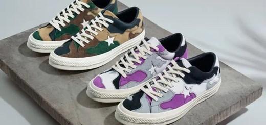 Sneakersnstuff {SNS} x CONVERSE Camo One Star 2カラーが4/12発売 (コンバース カモ ワンスター)