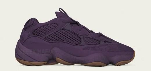 """2018年 秋発売予定!アディダス イージー デザート ラット 500 """"ウルトラ バイオレット"""" (adidas YEEZY DESERT RAT 500 """"Ultra Violet"""")"""