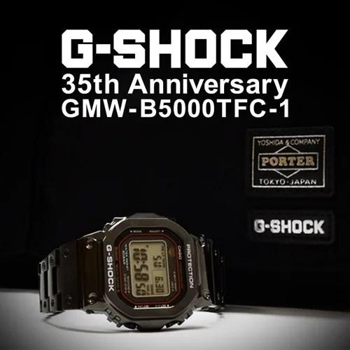 PORTER × G-SHOCK 初代モデルをフルメタル仕様にアップグレードした「GMW-B5000TFC-1」とPORTERオリジナル コレクションケースがセットになったスペシャルアイテムが4/27から発売 (ポーター Gショック ジーショック)