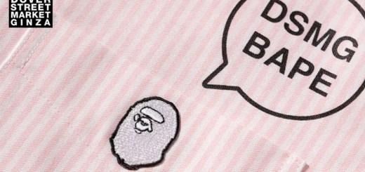 DOVER STREET MARKET GINZA × A BATHING APEとのコラボ ニューコレクションが5/5から発売 (ドーバー ストリート マーケット DSM ア ベイシング エイプ)