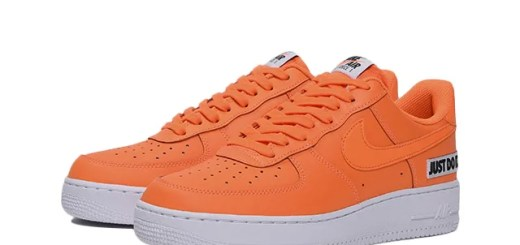 """7/14発売!ナイキ """"ジャスト ドゥ イット"""" コレクション エア フォース 1 07 レザー """"トータル オレンジ"""" (NIKE """"JUST DO IT"""" COLLECTION AIR FORCE 1 07 LOW LEATHER """"Total Orange"""") [BQ5360-800]"""