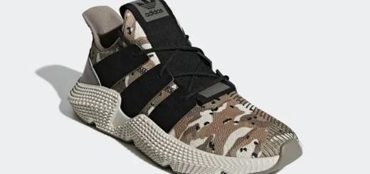 "adidas Originals PROPHERE ""Simple Brown"" (アディダス オリジナルス プロフィア ""シンプル ブラウン"") [B37605]"