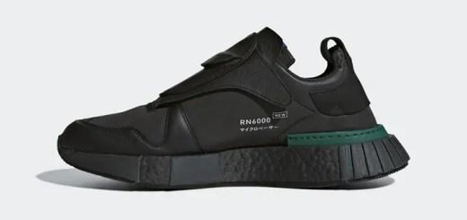 """9/1発売!adidas Originals FUTURPACER """"Core Black/Carbon"""" (アディダス オリジナルス フューチャーペーサー """"コア ブラック/カーボン"""") [B37266]"""